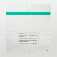 消費税免税用包装袋L