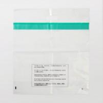 消費税免税用包装袋M