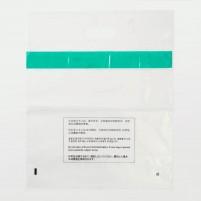 消費税免税用包装袋S