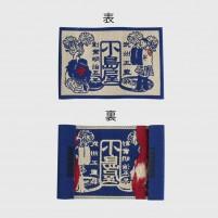 レピア織りネームタグ(高密度織り)